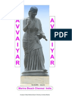 Avvaiyar Didactic Poetry in Tamil and English