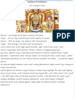 చందురుని_మించు_అందమొలికించు_నేడు.pdf