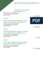 Emergency Medicine ED y. 5 - summer 201819.pdf