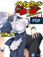 Highschool Dxd Dx1