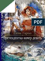 Prietiendientka Nomier Dieviat - Ieliena Karol