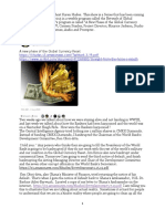 A New Phase of the Global Currency Reset