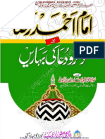 Imam Ahmad Raza Aur Zikro Dua