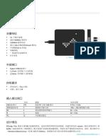 DSLogic Plus Datasheet Cn