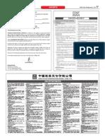 page0036.pdf