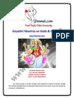 Penmai's Spiritual eBook of Gayatri Mantras