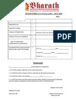 Semester Registration Form July 2019