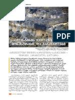 2015 - ხურცილავა ბესიკ - ქართველები წმინდა ხარიტონის სავანეებში - ფარანი, კარანტალი, პალავრა