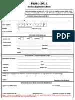 PRMO Registration Form 2019