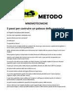 Metodo Palazzo Della Memoria