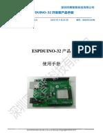 Espduino 32 Guide Cn
