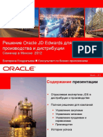 Minsk Jde Для Производства и Дистрибуции