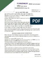IAS Mains Mathematics 2018 Paper 2