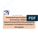 Recommendatory policy document – Improving political participation of representatives of ethnic minorities 2019 Armenian