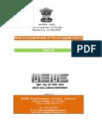 IPS Trichy 2012.pdf