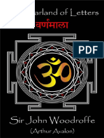 The-Garland-of-Letters-Varnamala-Studies-in-the-Mantra-Sastra.pdf