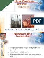 VT-SAIL Abhishek Shrivastava.ppt