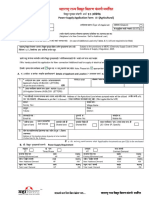 Form-A1-MSEDCL-Agricalture-04.01.12.pdf
