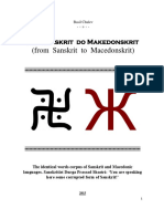From Sanskrit to Macedonskrit and Vice V