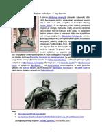ιστοσελίδες γνωριμιών βάντερμπιλπαρκ πολιτική γνωριμιών υπαλλήλων των Στάρμπακς