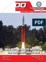 Susses of Drdo