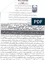 Aqeeda Khatm e Nubuwwat AND ISLAM-Pakistan-KAY-DUSHMAN 13751