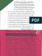Aqeeda Khatm e Nubuwwat AND ISLAM-Pakistan-KAY-DUSHMAN 13758