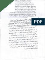 Aqeeda Khatm e Nubuwwat AND ISLAM-Pakistan-KAY-DUSHMAN 13761