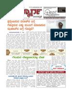 Issue 12 PDF
