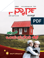 Issue 13 Eid PDF