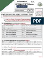 Application Form for NAP