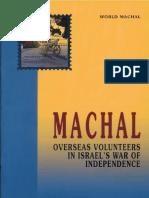 Overseas Volunteers Israel Indepency 1948