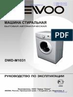 Инструкция к Стиральной Машине Daewoo DWD-M1031