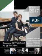piano forum.pdf