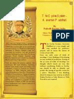 TheCyclesSystemAavartanPaddhatiColor.pdf