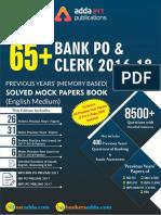 65 BANK PO CLERK Previous Year eBook 2019