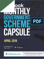 Monthly Governmenty Schemes April 2019 Capsule 4d576d79