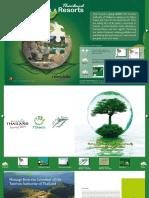 E Mag Green2010