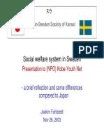 npo kobe youthnet presentation r1