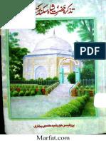 Shah Kamal Kheethli Ra by Prof. Khurshed Hussain Bukhari-Urdu