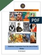 Hindu Heroes Complete