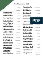 64688513 ANU Telugu New Fonts