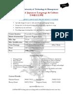 Institute of Japanese Language & Culture - Handout