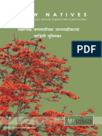 Gokull Agro Tourism Brochure