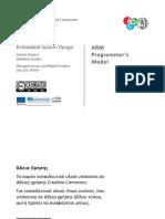 ARM Programmer s Model