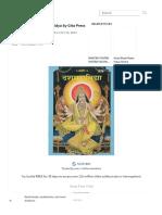 Hindi Book-Dasha-Mahavidya by Gita Press (3.2K Views)
