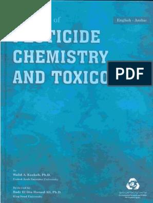كتاب لكمال الاجسام بالعربي pdf