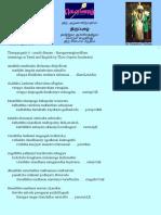 pdf_tp0008_e