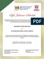 Sijil Jalinan UPM