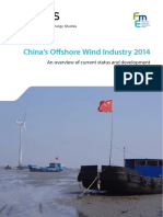 Offshore Wind in China 2014